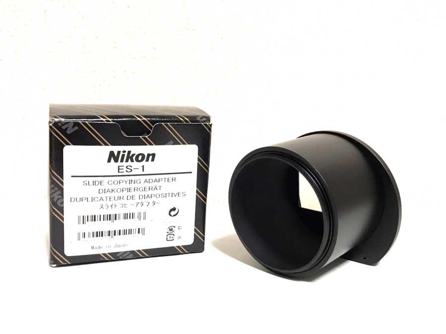 Nikon(ニコン) スライドコピーアダプター ES-1を福岡県
