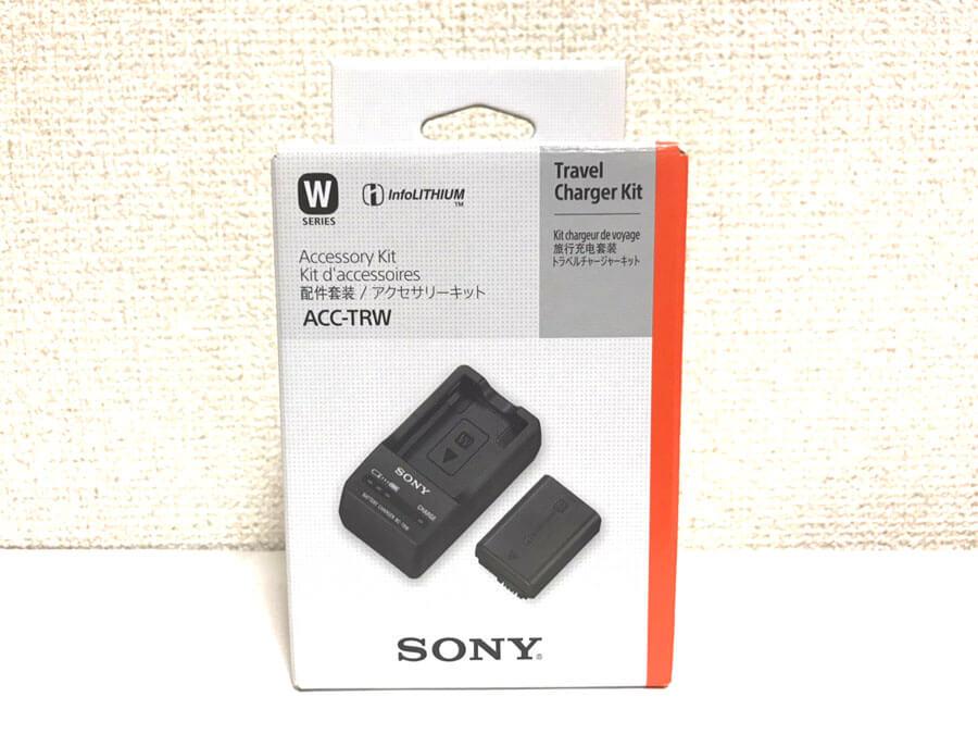 SONY(ソニー) ACC-TRW トラベルチャージャーキット BC-TRW + NP-FW50 充電器 バッテリー